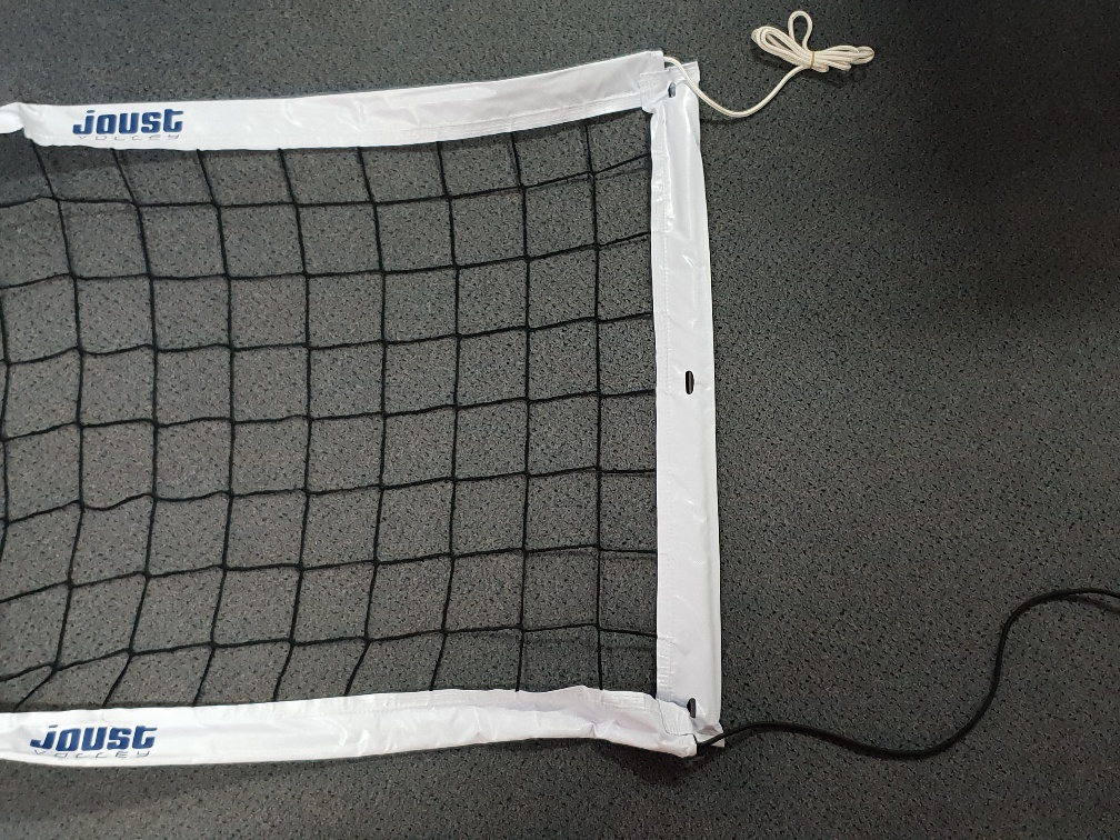 Joust International Indoor Net -1