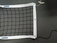 Joust International Indoor Net - 1
